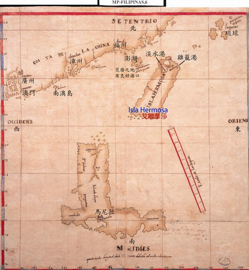 1597 年西班牙人繪製的海圖,將臺灣獨立畫成一個島嶼。(圖/《解碼臺灣史 1550-1720 》,翁佳音、黃驗提供)