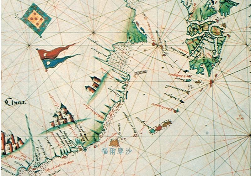 1600 年葡萄牙人繪製的海圖,其中「福爾摩沙」應是指沖繩。(圖/《解碼臺灣史 1550-1720 》,翁佳音、黃驗提供)