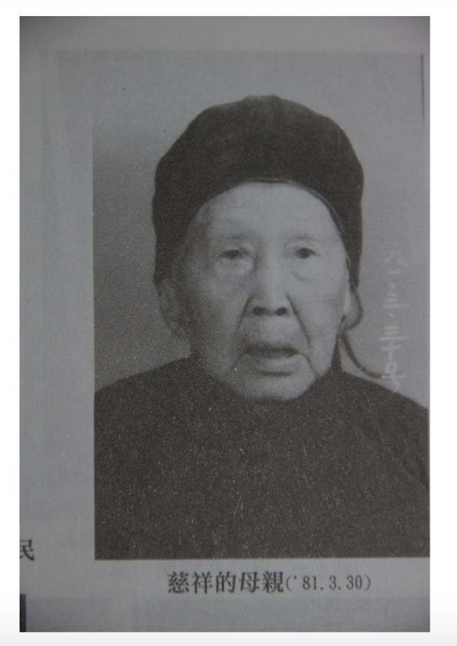 20171107-堂哥接到我的信後特別帶著她去照相館拍的,這年祖母剛好90歲,八個多月後與世長辭。(作者提供)