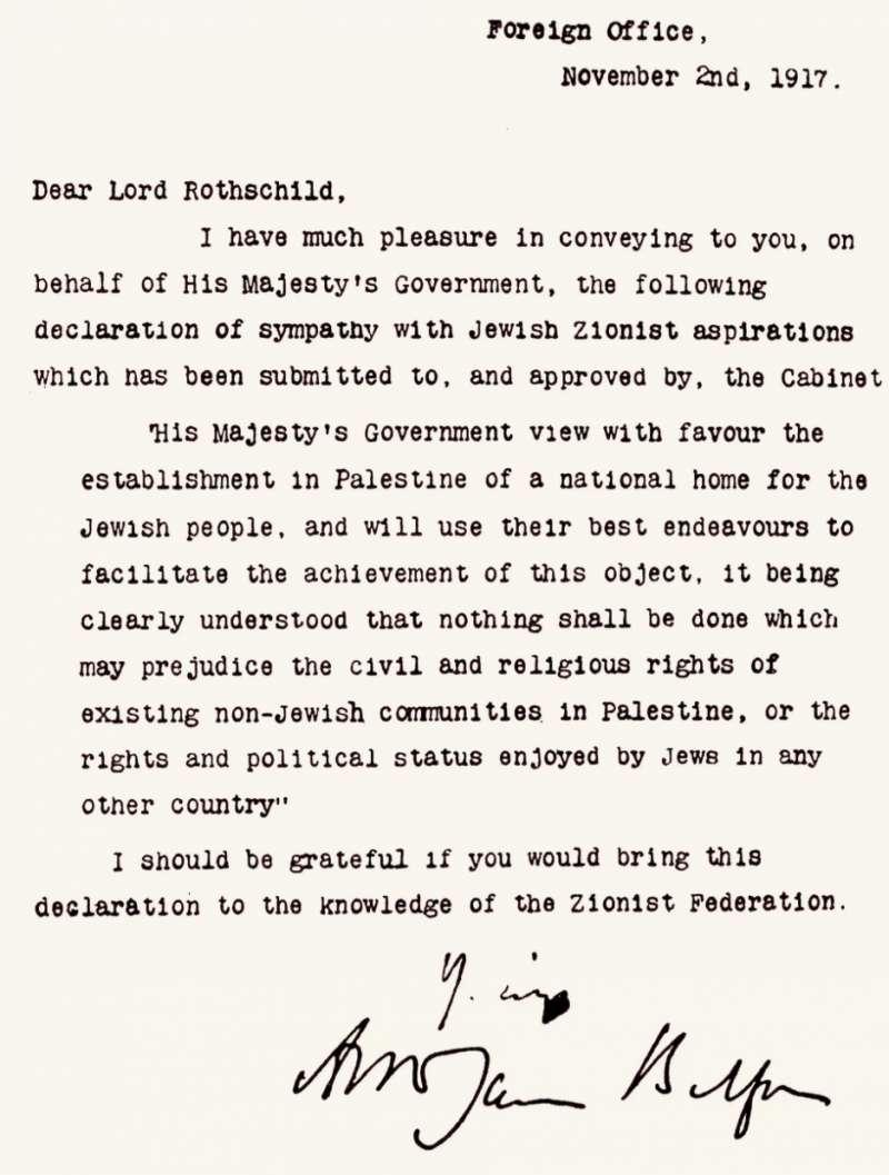 《貝爾福宣言》全文。(維基百科)