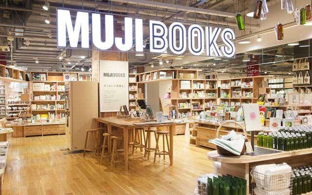 無印良品有樂町店內的MUJI BOOKS(圖/取自日本MUJI官網).jpg