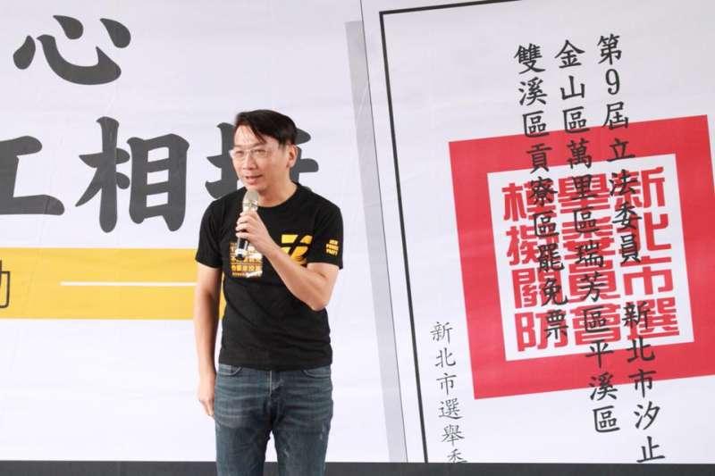 表示,黃國昌是個好立委,是大家有目共睹的,時代力量黨團支持的立場也不會改變,希望支持者能投下不同意罷免。(取自時代力量新北黨部臉書)