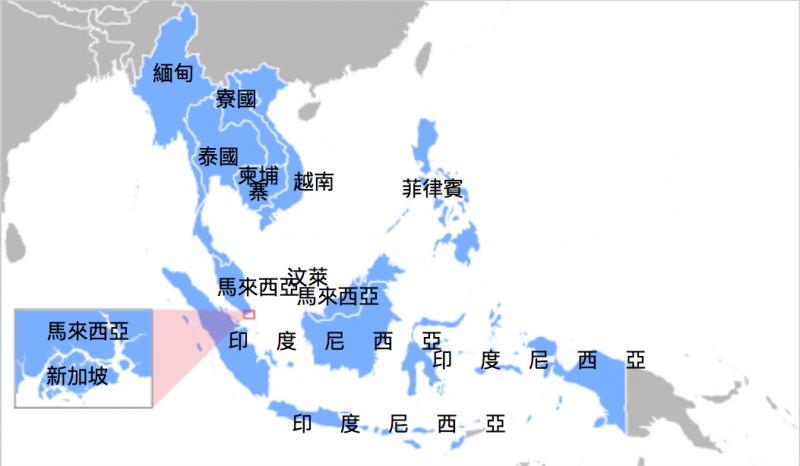 東協涵蓋區域。