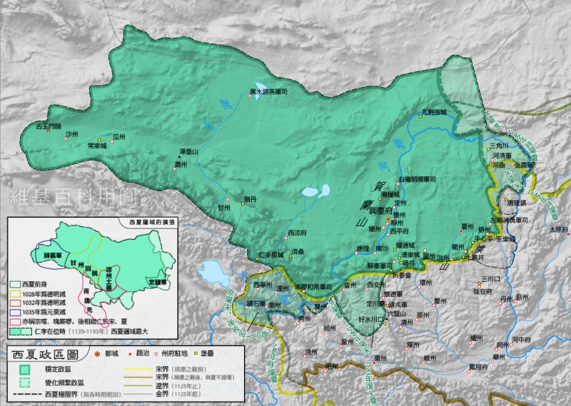 西夏全境圖(玖巧仔@Wikipedia / CC BY 3.0)