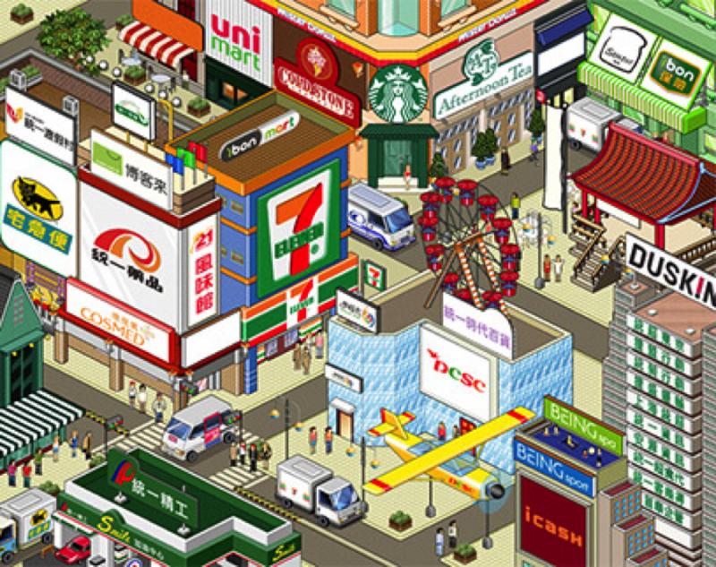 20171113-統一超商流通集團相關品牌的示意圖。(取自7-11官網)