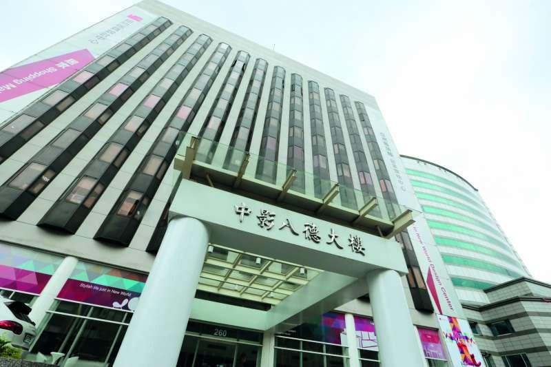 中影旗下包括八德大樓的三棟建物當時鑑價至少64億元,最後只賣了31億元。(新新聞資料照)