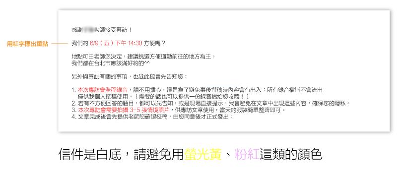 (圖/Hahow好學校提供)