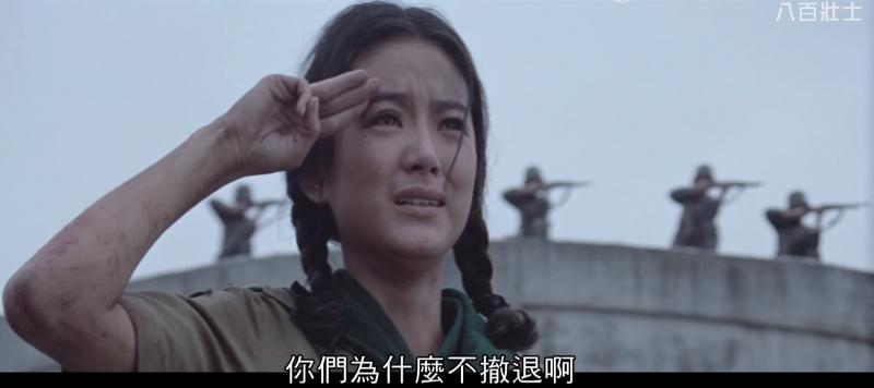 電影八百壯士,林青霞