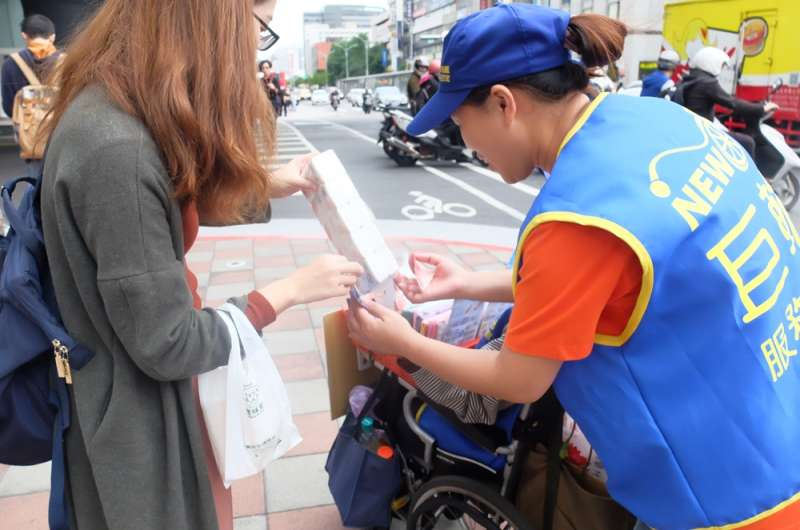 20171108-巨輪協會(謝孟穎攝)