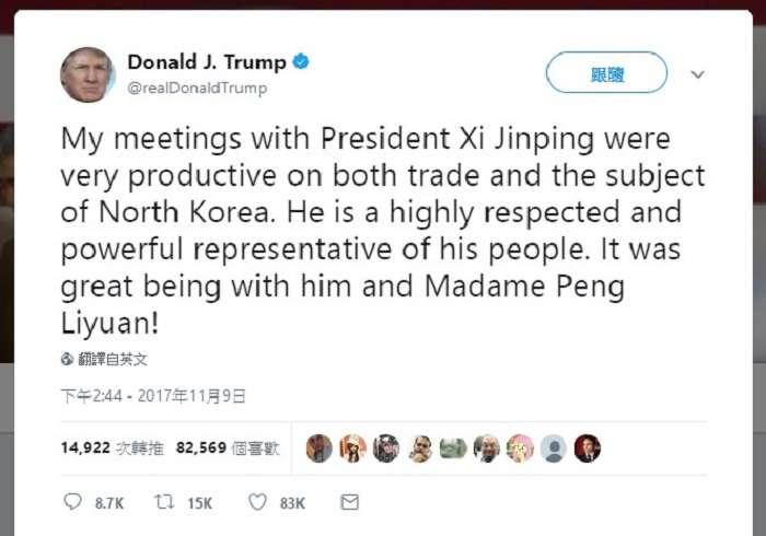 川普在「推特」上盛讚習近平的為人,以及對中國之旅的滿意。(取自推特截圖。)