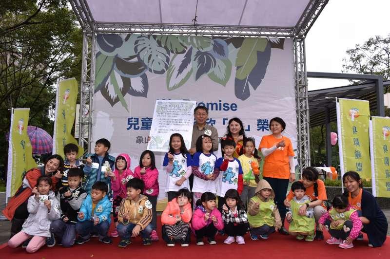 台北市長柯文哲20日前往象山公園視察,並擔任兒童人權大使,簽訂兒童人權(從遊戲權出發)公約。(台北市政府提供)