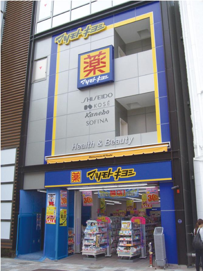 20171121-松本清藥妝在通路日本經營型態。(作者提供,取自www.matsukiyo.co.jp/map/mk)