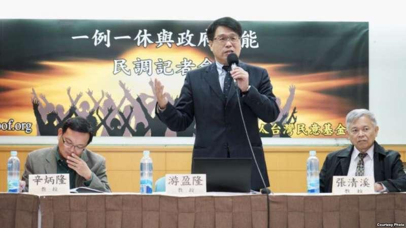 台灣民意基金會董事長游盈隆。(美國之音)