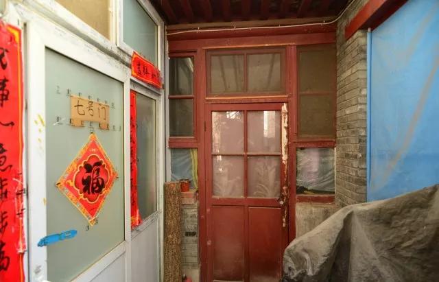 北京衚衕內的11平學區房售價為530萬,你還記得嗎(作者提供)
