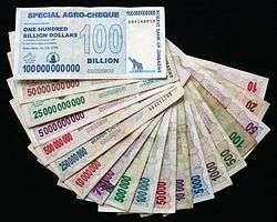 大面額辛巴威幣,如今成為許多收藏家的心頭好。(維基百科公有領域)
