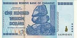 超大面額辛巴威幣。(維基百科公有領域)