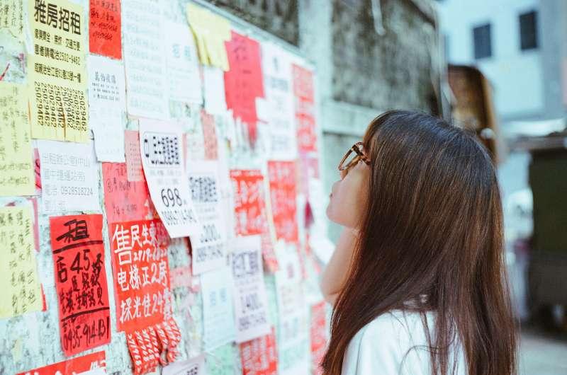 租屋族在台灣,已成了弱勢中的弱勢。(示意圖非本人/Sai Mr.@flickr)