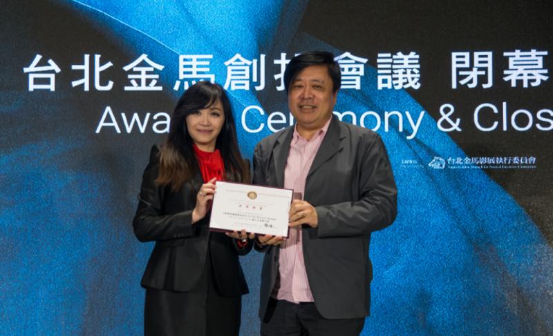 2017金馬創投臺北文創劇作獎《那個我最親愛的陌生人》由高文宏製片代表領獎。(圖/金馬執委會)