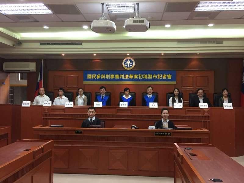 司法院30日公布國民法官制度草案,並現場模擬國民參與審判法庭。(司法院提供)