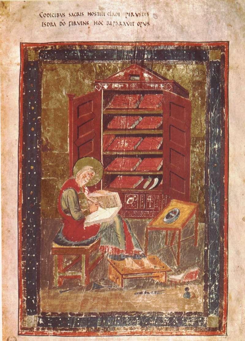 世上現存最古老拉丁文聖經手抄本《阿米亞提努抄本》內頁插圖(Wikipedia/Public Domain)