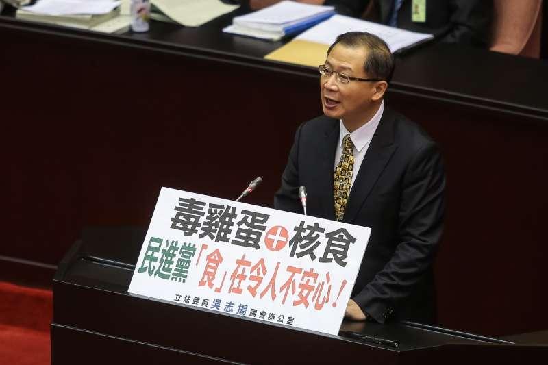 20171201-國民黨立委吳志揚1日於國是論壇發言。(顏麟宇攝)