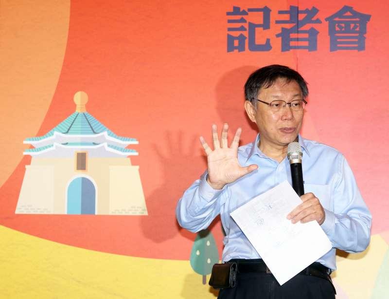 20171204-台北市長柯文哲下午出席106年度亮點精進獎表揚記者會,並上臺致詞。(蘇仲泓攝)