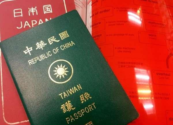 中島健一在臉書社團宣布他申請台灣護照。(取自爆料公社臉書)