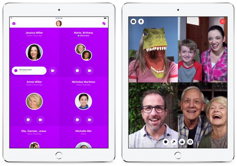 Messenger不會搜集孩童線上行為資料,或者對其顯示投放廣告。(圖/Facebook提供)