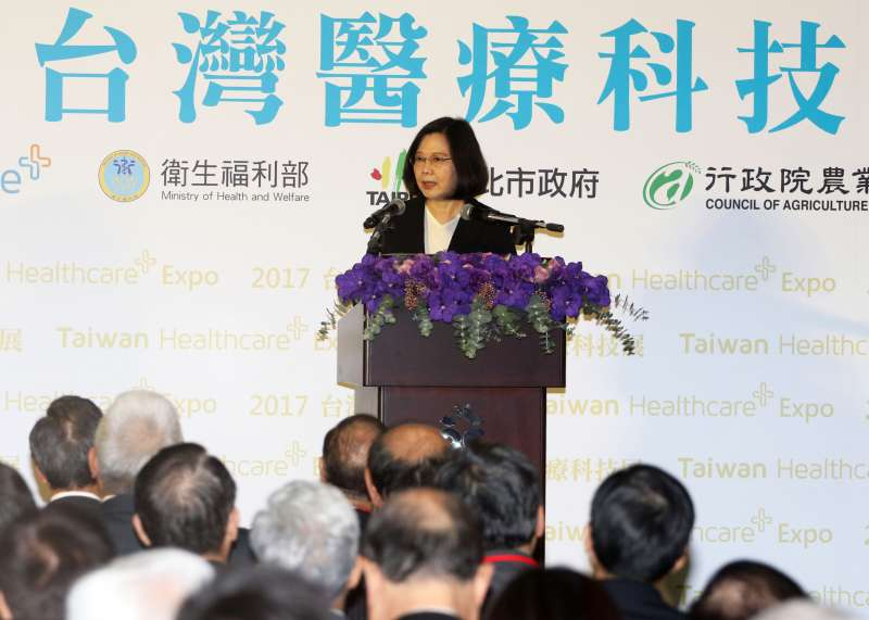 20171207-「2017台灣醫療科技展」上午登場,總統蔡英文出席致詞。(蘇仲泓攝)