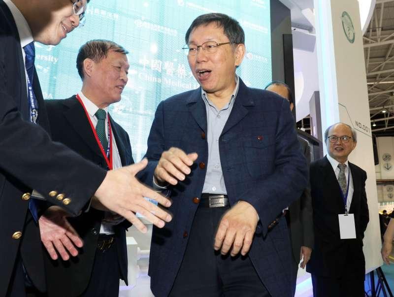 20171207-「2017台灣醫療科技展」上午登場,台北市長柯文哲出席開幕並參觀展場。(蘇仲泓攝)