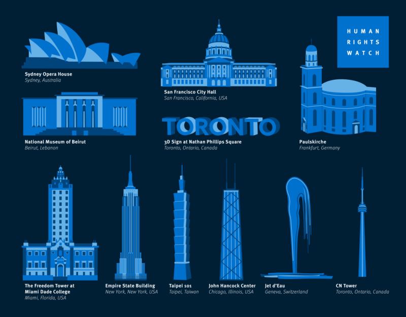 國際組織「人權觀察」宣布在12月10日當天將全球24座地標打上鮮明藍光,以慶祝「世界人權日」(HRW)
