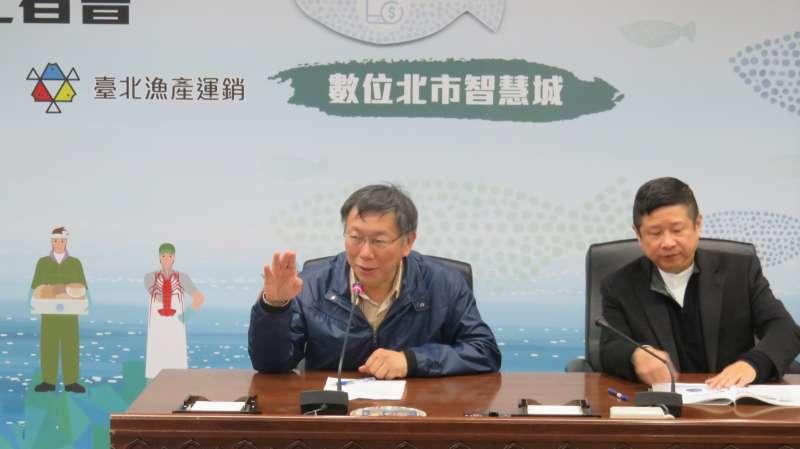 20171211-台北市長柯文哲11日表示,他的目標是在最短的時間內,讓銅板和紙鈔在臺北市消失。(台北市政府提供)