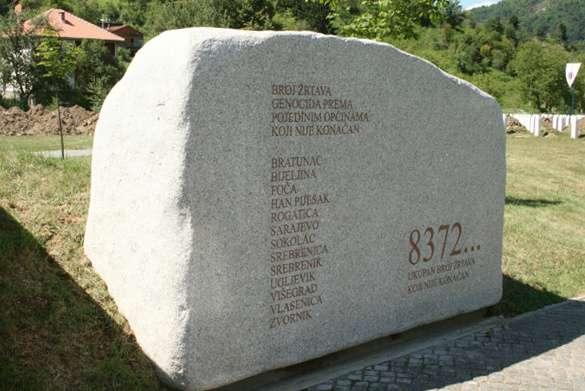 斯雷布雷尼察大屠殺紀念碑(圖片來源:維基百科)