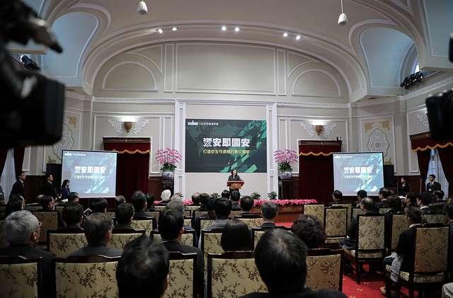 20171211-總統出席「106年府會資安週」。(總統府提供)