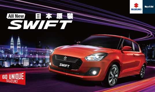 New SWIFT媲美 1.5L自然進氣的馬力輸出,讓人忘卻這是一輛1.0L排氣量車款!(圖/SUZUKI提供)