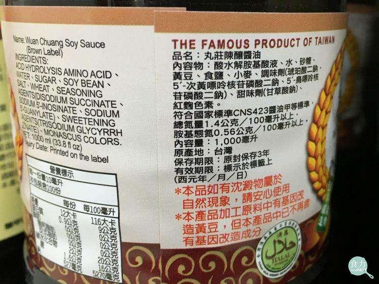 也有混合兩種製法的醬油的產品。(圖/陳韻竹攝, 食力提供)