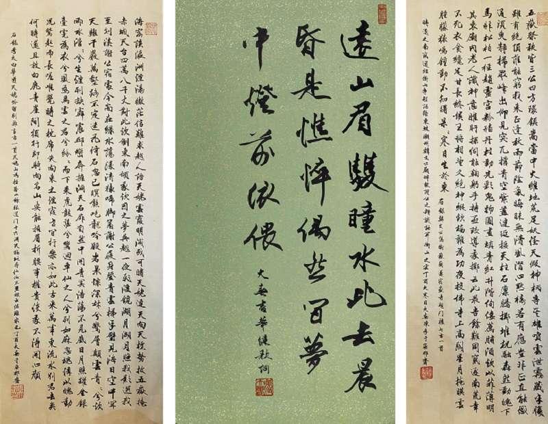20171212-張大春書法作品手稿(1)。(張大春提供)