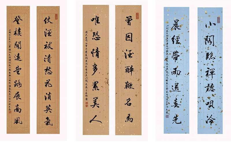 20171212-張大春書法作品手稿(2)。(張大春提供)