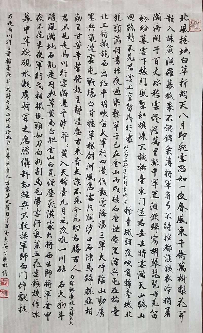 20171212-張大春書法作品手稿(3)。(張大春提供)