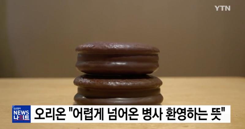 讓北韓士兵魂牽夢縈的巧克力派。