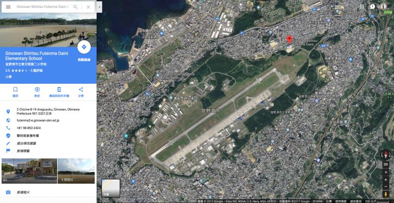 從Google地圖上看,可以發現普天間第二小學(紅標處)緊鄰普天間基地。