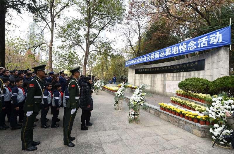 2017年12月13日,南京大屠殺死難者國家公祭儀式現場。(新華社)