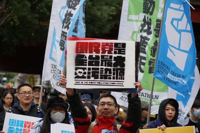 2017-12-17-反空污大遊行台中場,民眾高舉「國民黨是全台最大污染源」標語抗議。(盧逸峰攝)