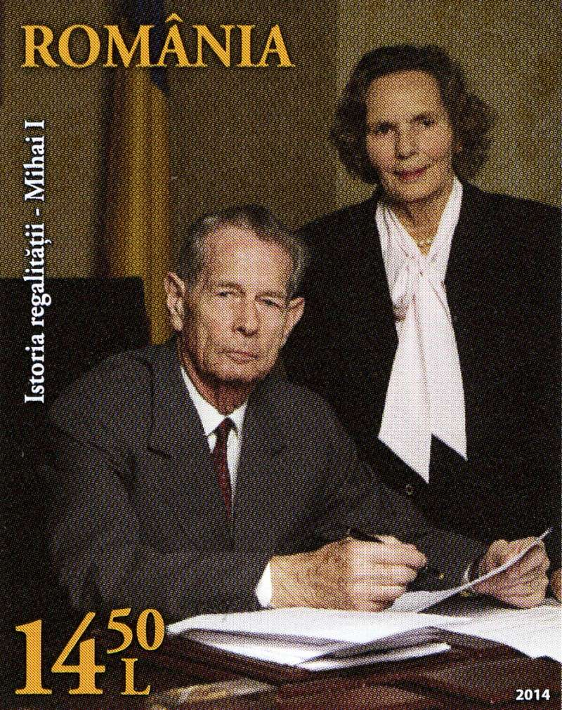 羅馬尼亞末代國王米哈伊(King Michael)晚年與安妮王后(Queen Anne)的合影被製成郵票(Wikipedia / Public Domain)