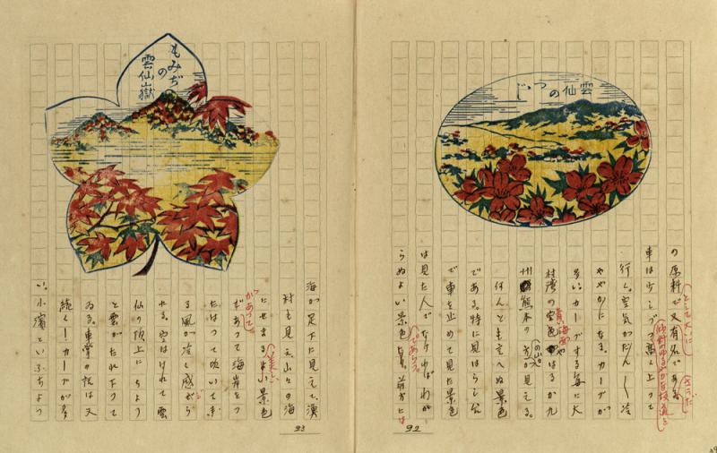 有美學才華的葉盛吉,也透過不同顏色的印泥套印,蓋出呈現當地風情的彩色紀念章。此圖為日記原稿掃描。(圖/中央研究院臺灣史研究所檔案館,研之有物提供)
