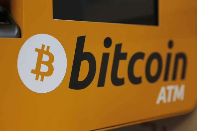 虛擬貨幣「比特幣」突然暴跌,究竟發生什麼事?(AP)
