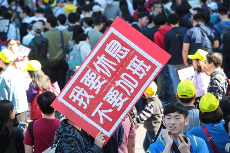 20171223-勞團23日舉行「反對勞基法修惡大遊行」,並高舉「我要休息,不要加班」的標語表達訴求。(顏麟宇攝)