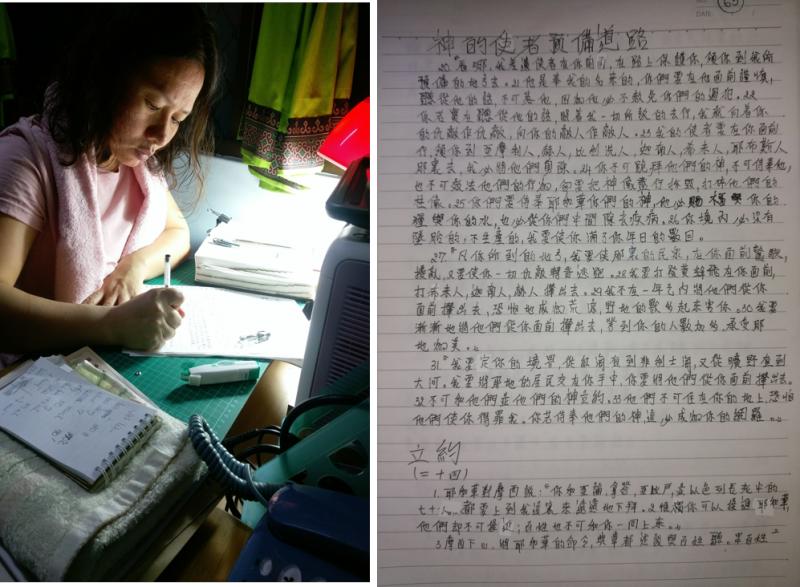 新住民從頭學起台灣文字,字寫得真好!(圖片來源:阮天莊提供)