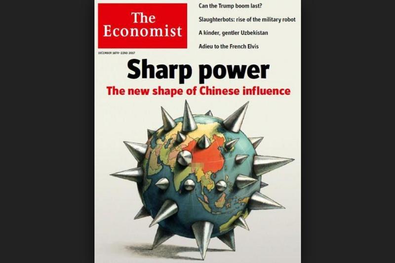 《經濟學人》雜誌以中共的「銳實力」(sharp power)為封面故事。