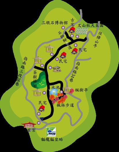 貓空樟樹步道(北市府)